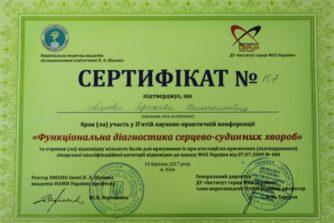 Чебанова Ярослава - врач функциональной диагностики - 11