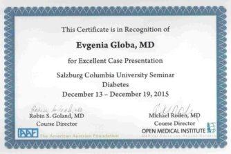 Глоба Евгения Викторовна - сертификат 1