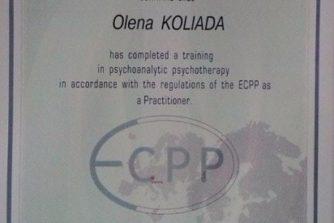 Коляда Елена Юрьевна-психолог-документ-сертификат8