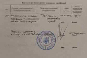 Метляков Анатолий Анатольевич - врач-уролог 4