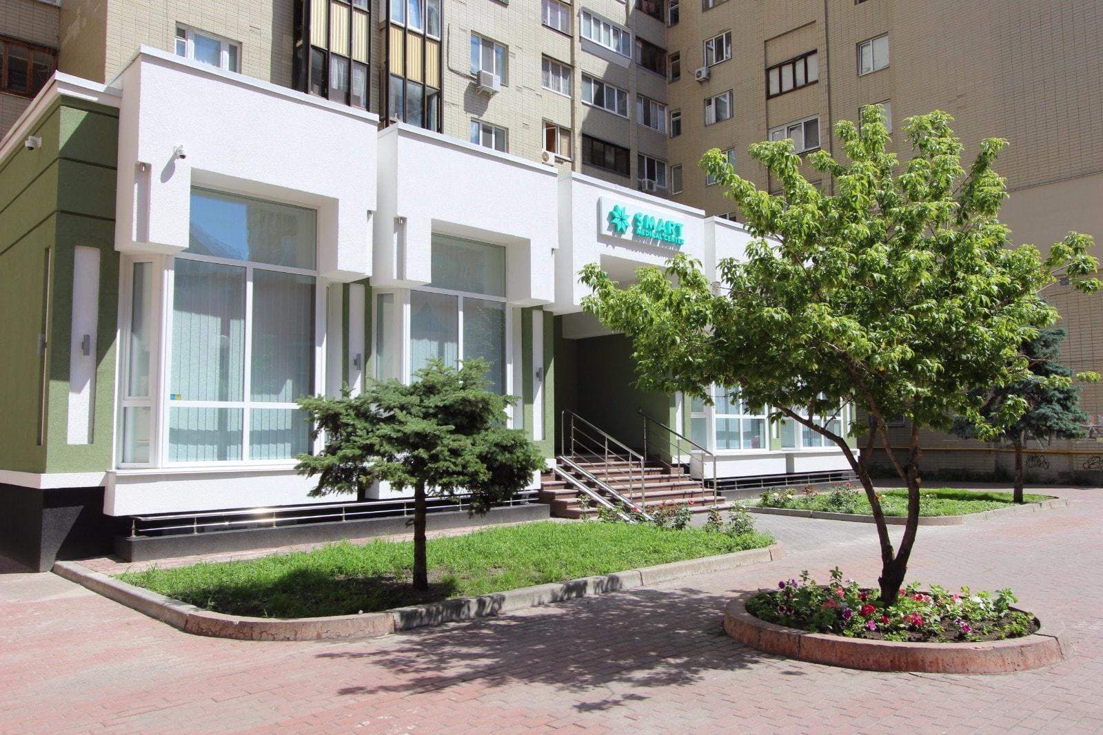 Клиника Смарт Медикал Центр