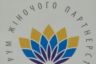 Моисеенко Валентина Алексеевна - Доктор медицинских наук, профессор - сертификат 12