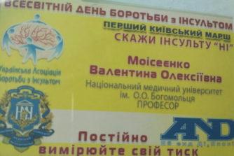 Моисеенко Валентина Алексеевна - Доктор медицинских наук, профессор - сертификат 6