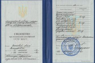 Зюкова Алла Викторовна - логопед 1