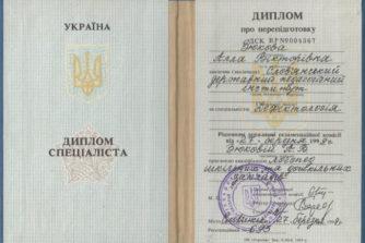 Зюкова Алла Викторовна - логопед 2