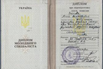 Зюкова Алла Викторовна - логопед 4