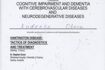 лікар-невролог олена руденко відвідала захід на тему хвороби хантігтона