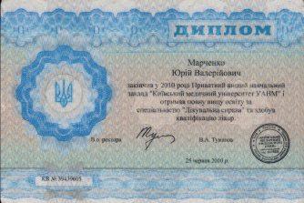 сертификат_Марченко_Юрий_25