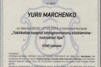 сертификат_Марченко_Юрий_5