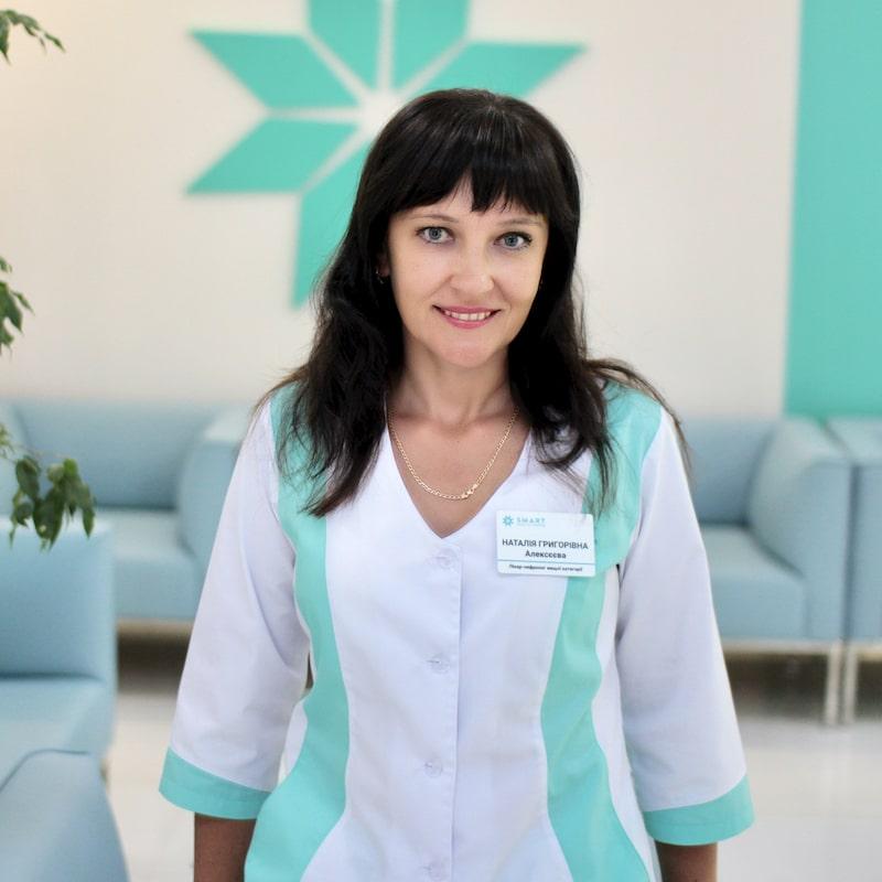 Алексеева Наталья Григорьевна