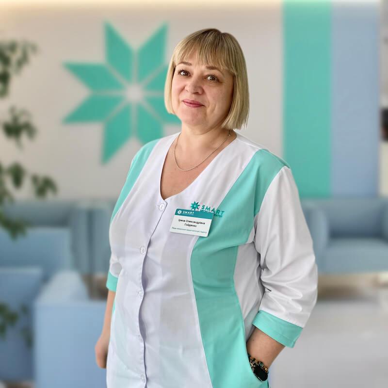 Гойденко Ирина Александровна