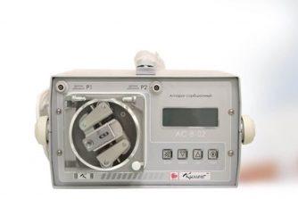 plazmaferez-i-gemosorbtsiya-min-2