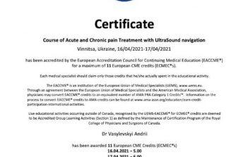 Василевський сертифікат
