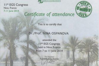 сертификат оспанова франция