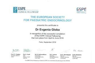 Глоба Евгения Викторовна - сертификат