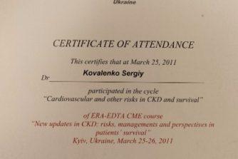 Коваленко Сергей - сертификат 30