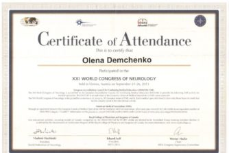 Демченко Елена - сертификат 30