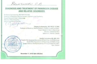 Демченко Елена - сертификат 14
