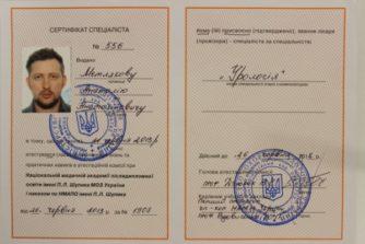 Метляков Анатолий Анатольевич - врач-уролог 5