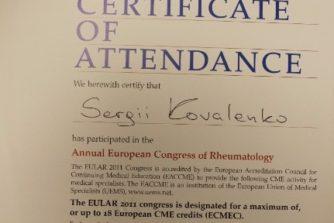 Коваленко Сергей - сертификат 1