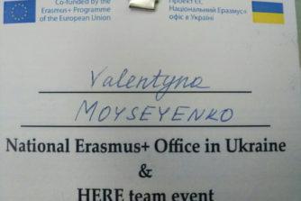 Моисеенко Валентина Алексеевна - Доктор медицинских наук, профессор - сертификат 11
