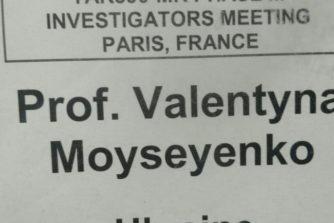 Моисеенко Валентина Алексеевна - Доктор медицинских наук, профессор - сертификат 19