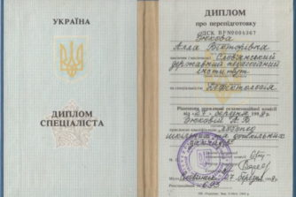 Зюкова Алла Викторовна - логопед 3