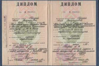 Зюкова Алла Викторовна - логопед 5