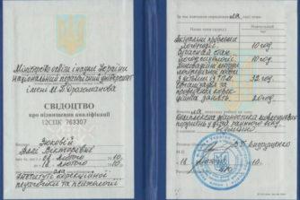 Зюкова Алла Викторовна - логопед 7