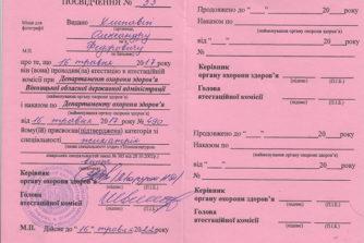 Хлипавка Александр Федорович - 8
