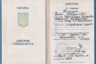 Кисельова Олена Анатоліївна - диплом 2