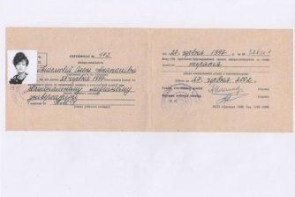 Кисельова Олена Анатоліївна - диплом 3