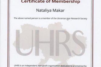 макарь наталья certificate of membership