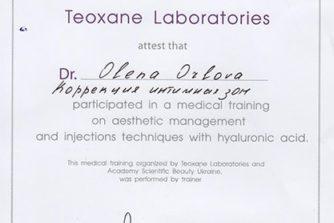 орлова олена олександрівна - teoxane laboratories