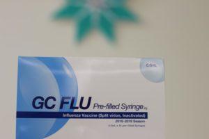 GC FLU коробочка для вакцинации