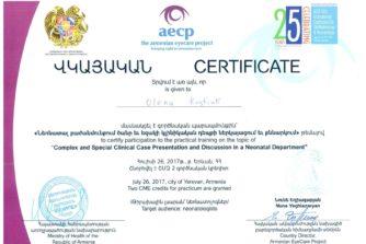 участь у міжнародному проекті лікар-неонатолог сертифікат