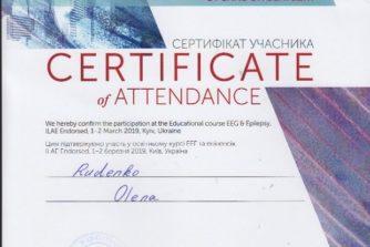 олена іванівна руденко отримала сертифікат з неврології