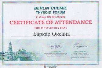 оксана миколаївна баркар взяла участь у форумі з ендокринології