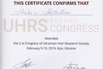 дерматолог макарь отримала сертифікат про участь у конгресі з волосся