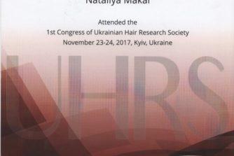 сертифікат із конгресу дослідників волосся