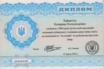 катерина хайдакіна отримала диплом луганського університету зі спеціальності педіатрія