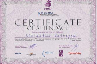 дитячий алерголог хайдакіна к.о. отримала сертифікат про курс із основ молекулярної алергології