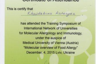лікар-алерголог катерина хайдакіна пройшла повний курс-програму на тему харчової алергії