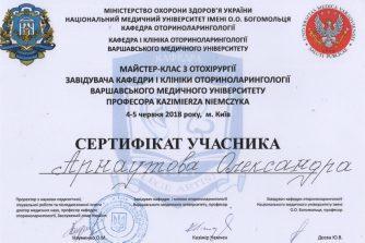 арнаутова олександра отримала майстер-клас з отоларингології