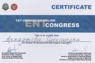олександра арнаутова відвідала конгрес з участю поляків