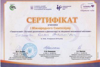 гематолог смарт медікал центр стала учасником гематосаміту