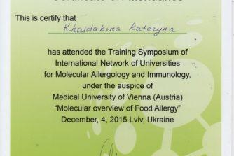 дитячий алерголог смарт медікал центру відвідала тренінг симпозіум з алергології