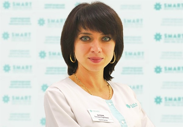 Батрак Тетяна Сергіївна