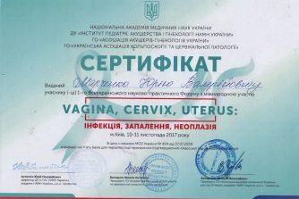 сертификат_Марченко_Юрий_8