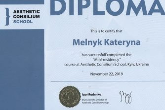 Мельник Катерина Олександрівна сертифікат 18